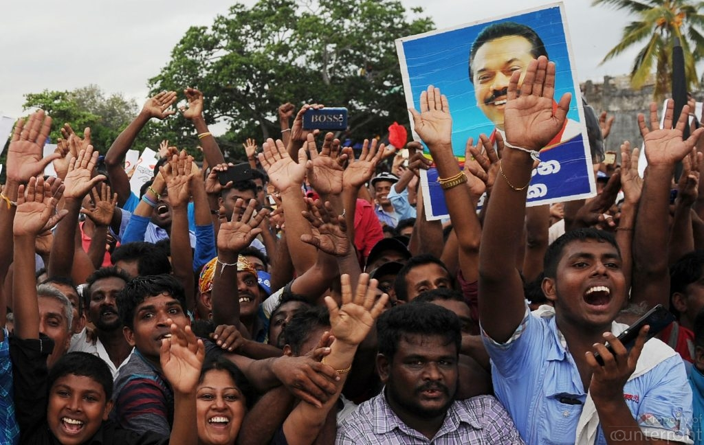 SLFP caders were always with President Mahinda Rajapaksa. He covered his lack of substance by his public relations.