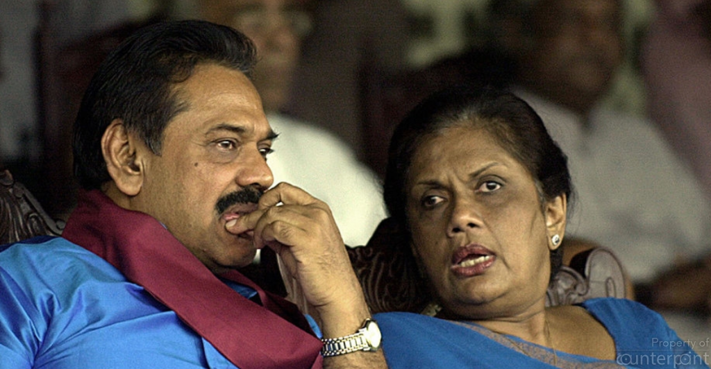 A rare photograph taken in 2004 of Chandrika Bandaranaike and Mahinda Rajapaksa together. They have been sworn political enemies for decades. But Mahinda out maneuvered Chandrika to first become Leader of the Opposition, then Prime Minister and finally the President. Along the way he also took over the leadership of Bandaranaike's SLFP.