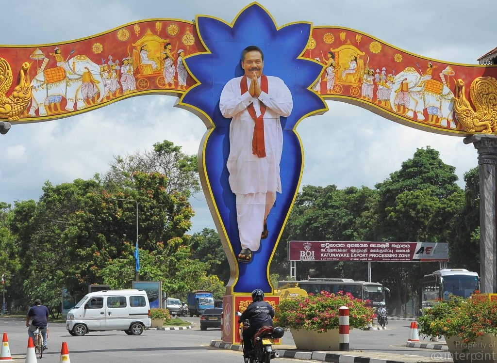 Mahinda Rajapaksa during his presidency took the ego boosting cutout culture to a new level. This one at the entrance to the International airport in Katunayake was during his Rajano (the King) days.