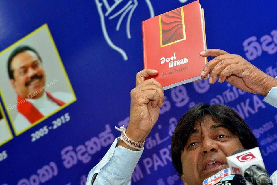 Left parties which maintained its ideological commitment for decades, shamelessly compromised in the face of the Rajapaksa juggernaut. What is more ironical than a book by a life time leftist DEW Gnenesekara's being flaunted at a news conference of the People's Alliance.