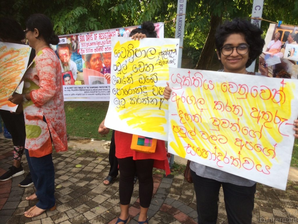 Standing in solidarity with the families of the disappeared. Tens of thousands have disappeared in the ethnic and political upheavals Sri Lanka has faced since independence. Yet, not even the Yahapalanaya government is making good on its promise to putting this issue to rest.