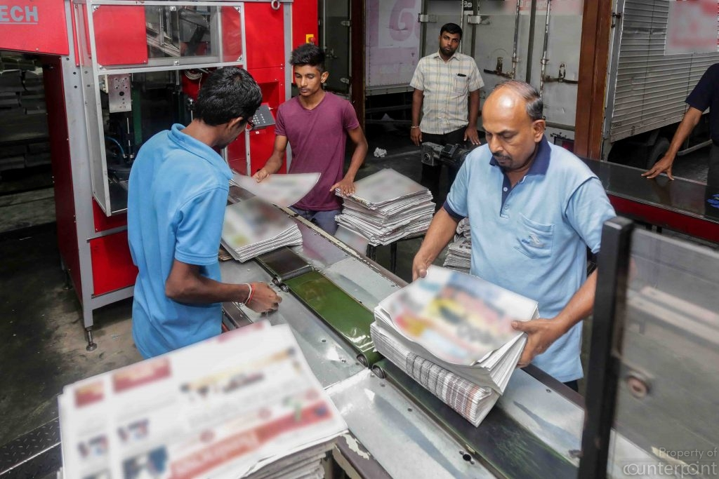 Newspapers being sorted soon after printing. For advertising agencies and advertisers, circulation and readership numbers are critical. But a divided industry is unable to force publishers to give them audited figures.