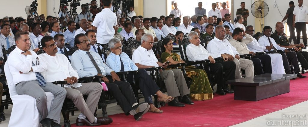 The United National Party is betting on the 'Gamperaliya' programme to win support in rural areas. But the glum faces of party leaders at the launch of the ceremony show how confident they are of achieving this goal.