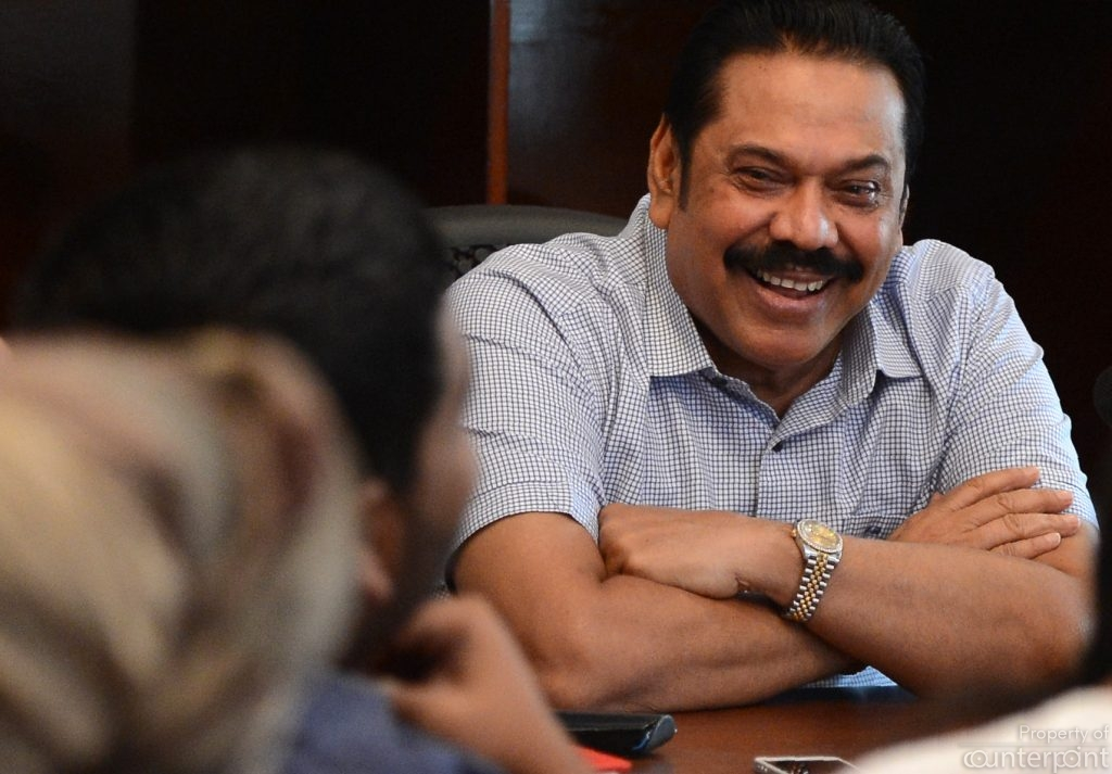 The immediate objective of the re-introduction of the two term limit on the presidency by the 19th amendment was to block Mahinda Rajapaksa from contesting again.