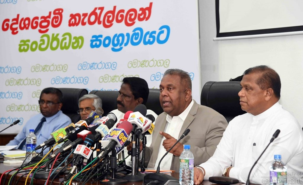 Finance and Media Minister Mangala Samaraweera announced that the next development program will be showcased in Moneragala later this month. The government's aim is to promote social cohesion and reconciliation along with economic expansion.