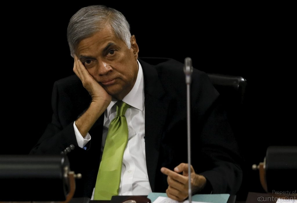 Assassinations of UNP leaders by the LTTE cleared the path for Ranil to take over the leadership of the UNP.