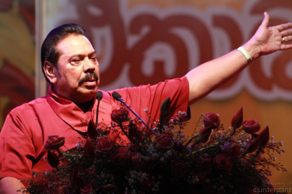 Mahinda Rajapaksa speaking at a May Day Rally this year.