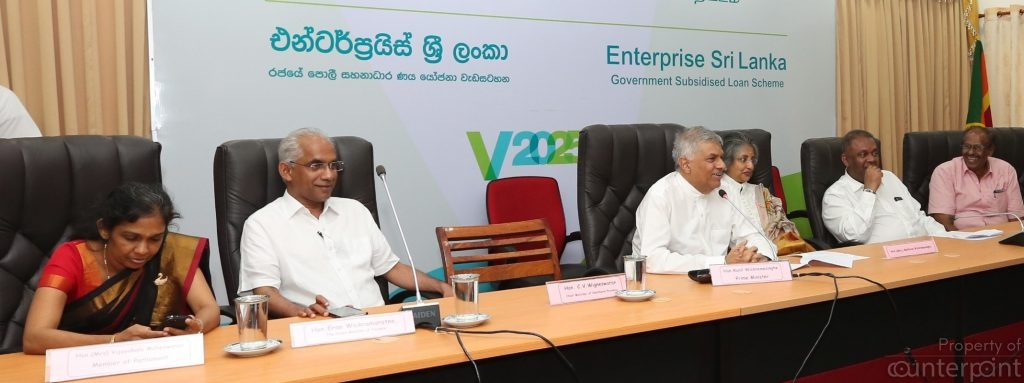 "Prime Minister Ranil Wickremesinghe and Finance Minister Mangala Samarasinghe unveling the ""Enterprise Sri Lanka programme which is aimed at nurturing the poor and empowering the people."