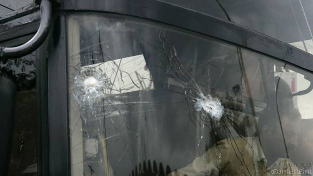 Some of the damage to the bus in which the Sri Lankan cricketers' were travelling.