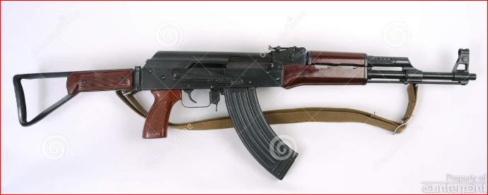 T-56 assault rifle