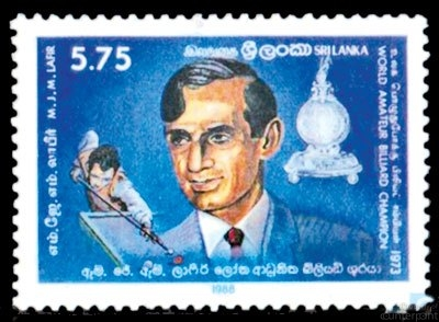 A stamp issued in honour of Mr.Lafir.