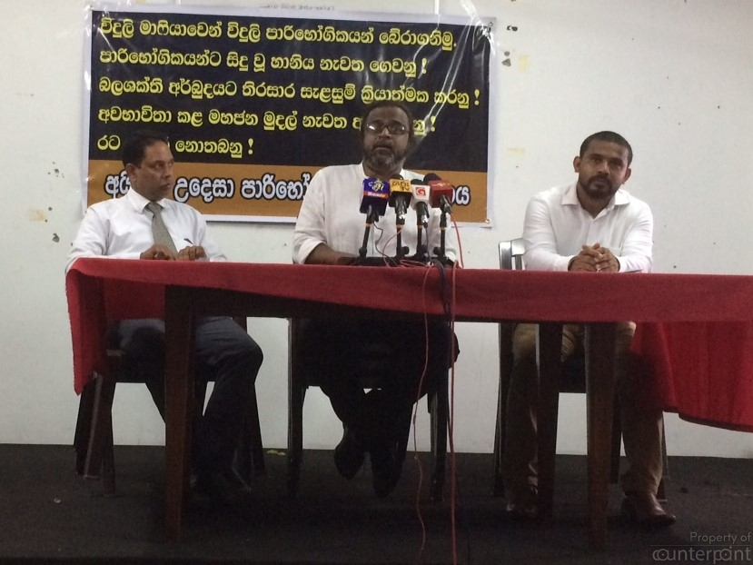 Members of the Rights of Consumers group addressing the media on June 12.