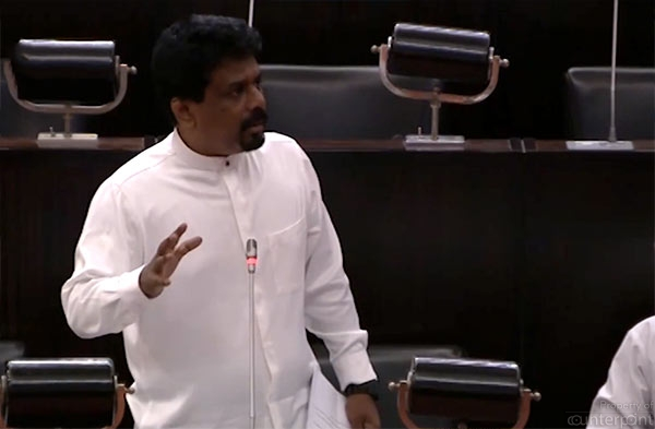 JVP leader Anura Kumara Dissanayake pointed to the fact that the Opposition had 118 members as opposed to the 106 the government had.  Yet, the motion was defeated.