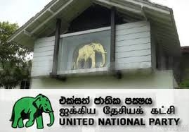 There might be chaos at the next working committee meeting, at UNP headquarters Srikotha.