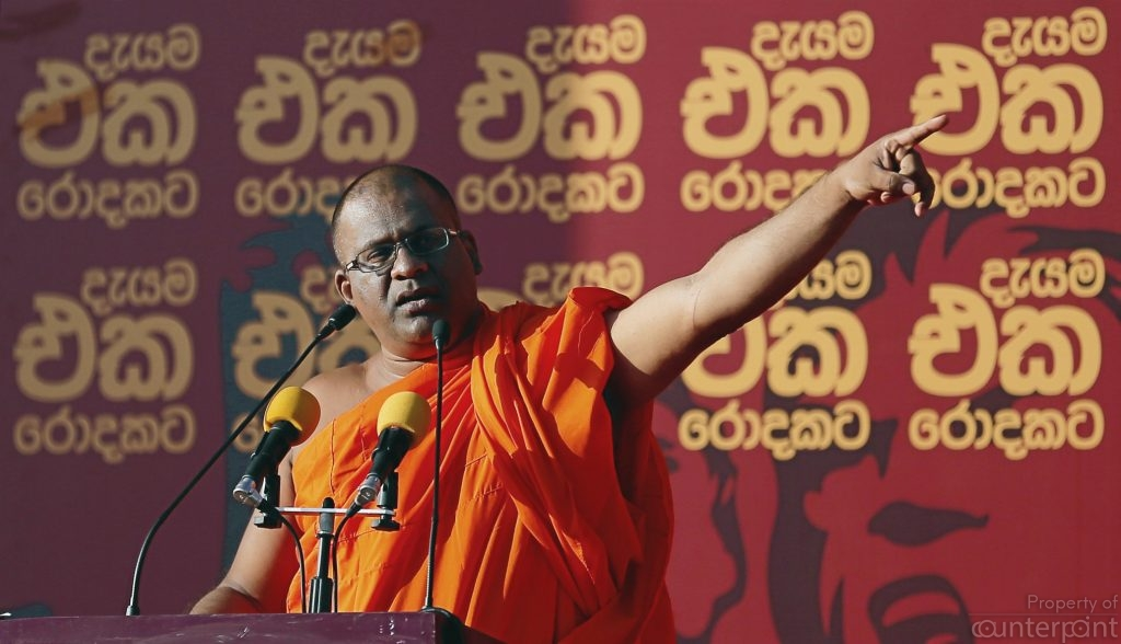 BBS General Secretary Galabodaatte Gnanasara Thero wants a parliament made up only of the Sinhalese, but says his group has no political agenda.