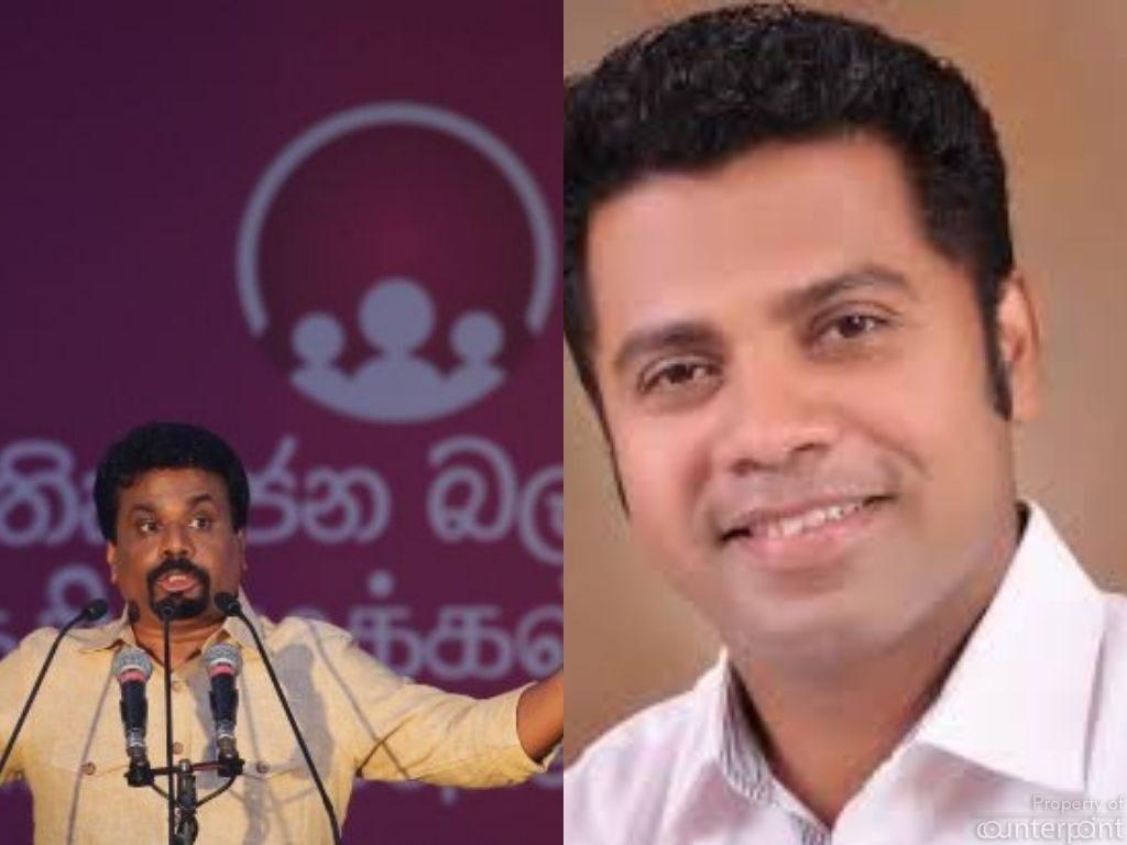 JVP leader Anura Kumara Dissanyake(left) was named presidential candidate, though many expected Dr. Nalinda Jayatissa(right) to be picked.