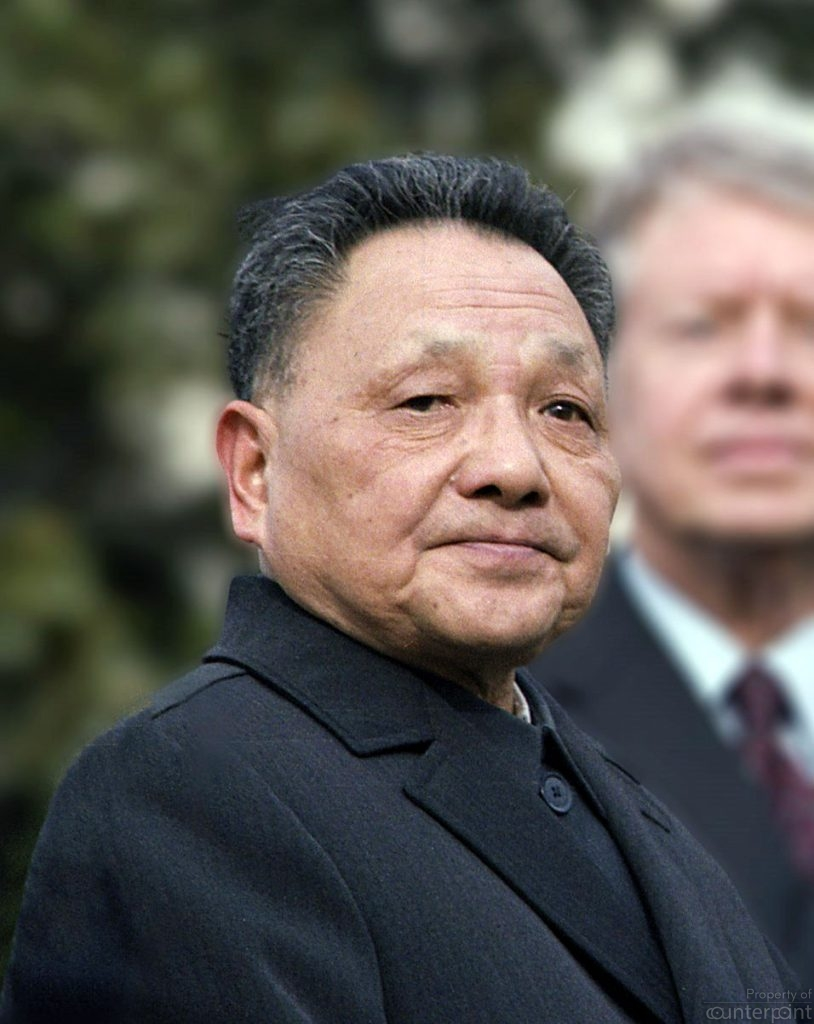 Deng Xiaoping,  known as the Architect of modern China, introduced far reaching  market economy reforms in China. ( Courtesy wikepedia.org)