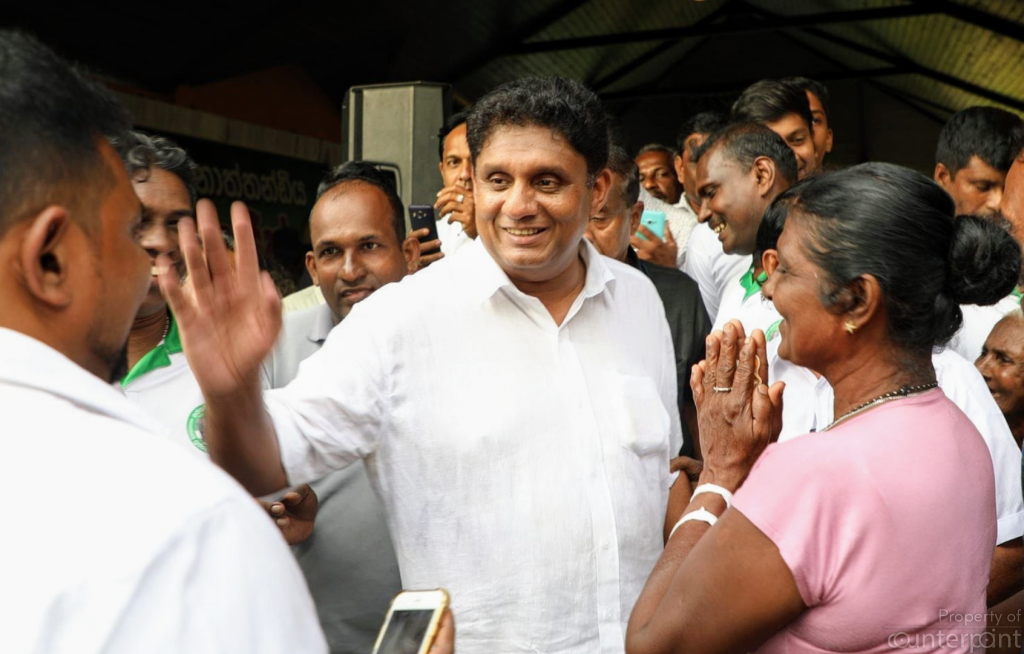 The UNP's Sajith Premadasa, now Leader of the Opposition, is already in campaign mode, gearing up for the general election expected to be held soon.