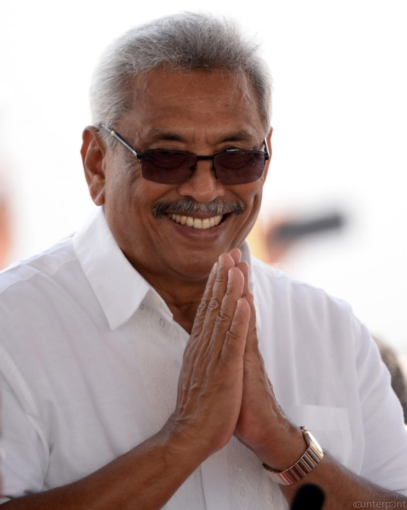 President Gotabaya Rajapaksa is scheduled to deliver his policy statement today, January 3rd, in Parliament.