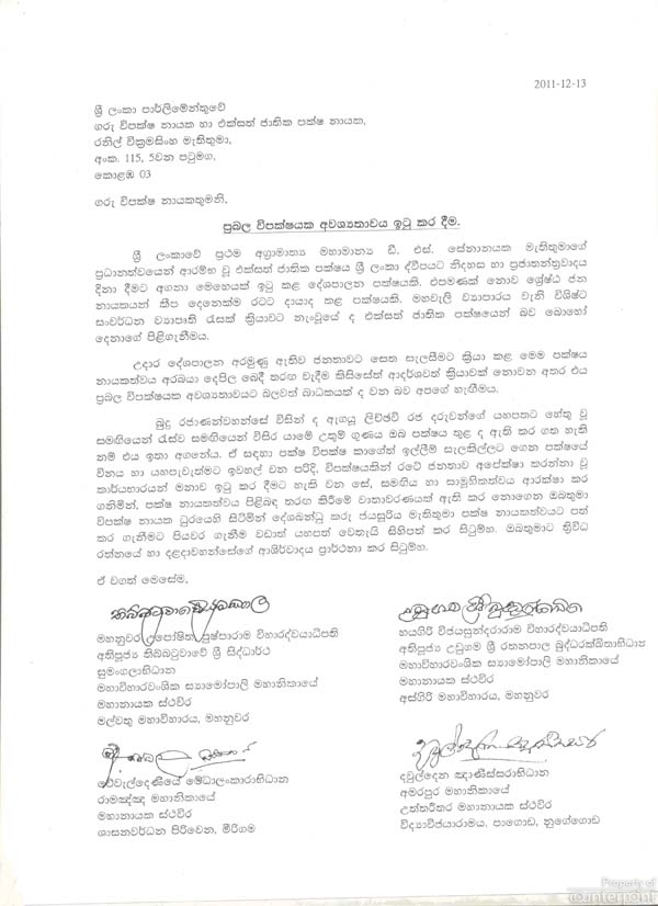 This letter from four Mahanayake Theras to the then UNP leader Ranil Wickremesinghe, telling him how to resolve his party's leadership crisis went unheeded.